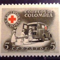 Francobolli: SELLOS COLOMBIA 1958. NUEVO. CRUZ ROJA. AMBULANCIA.. Lote 47855193