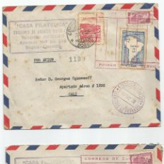 Sellos: CORREO DE PRIMER DÍA DE CIRCULACIÓN COLOMBIA. Lote 49416240