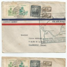 Sellos: 1946 - CORREO AÉREO - COLOMBIA. Lote 49417424