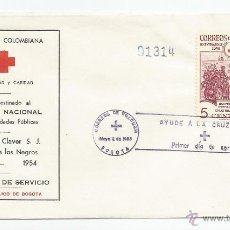 Sellos: 1955 - CRUZ ROJA - COLOMBIA. Lote 51126955