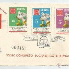 Sellos: 1968 - RELIGIÓN - COLOMBIA. Lote 51126978