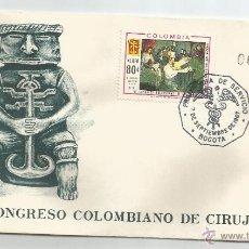 Sellos: 1967 - MEDICINA - COLOMBIA. Lote 51126986