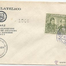 Sellos: 1947 - PERSONAJES - COLOMBIA. Lote 51126993