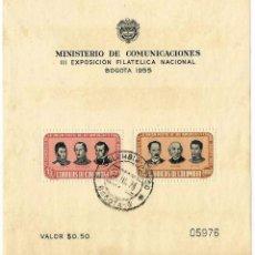 Sellos: COLOMBIA 1955 HOJA BLOQUE TERCERA EXPOSICION FILATELICA NACIONAL. Lote 54129919
