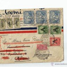 Sellos: COLOMBIA CORREO AEREO 1950 HISTORIA POSTAL. Lote 54253292