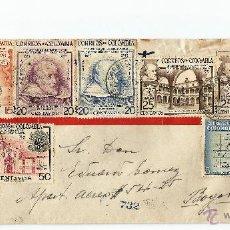 Sellos: COLOMBIA CORREO AEREO 1956 SOBRE VOLADO DESDE BARRANQUILLA A BOGOTA. Lote 54253433