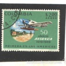 Sellos: COLOMBIA 1969 MICHEL NRO. 1156 PA - USADO. Lote 55683118