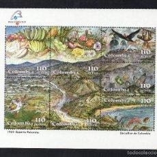 Sellos: COLOMBIA AEREO 789/95** - AÑO 1989 - FLORA Y FAUNA COLOMBIANA. Lote 56000237
