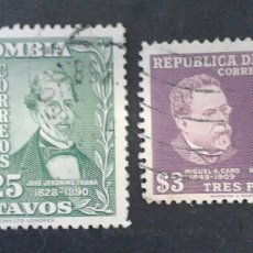 Sellos: SELLOS DE COLOMBIA. YVERT 415/6. SERIE COMPLETA USADA.. Lote 56179192