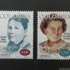 Sellos: SELLOS DE COLOMBIA. AMÉRICA UPAEP. YVERT 1092 + A-933. SERIE COMPLETA NUEVA SIN CHARNELA. Lote 56193582