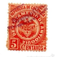 Sellos: COLOMBIA-ANTIOQUIA-1892-N-82. Lote 56486165