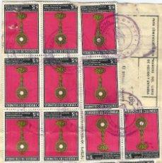 Sellos: COLOMBIA 1963 SERVICIO POSTAL INTERIOR . Lote 58298885
