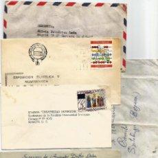 Sellos: COLOMBIA LOTE DE CINCO SOBRES DE CORREO INTERNO. Lote 58298923