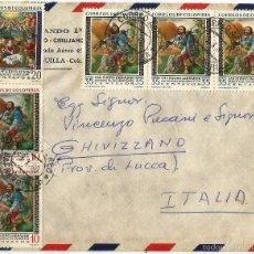 Sellos: COLOMBIA 1960 CORREO AEREO. CARTA DIRIGIDA DE BARRANQUILLA A CHIVIZZANO. Lote 58329088