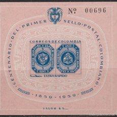 Sellos: COLOMBIA AEREO 355, CENTENARIO DEL SELLO COLOMBIANO, NUEVO *** EN HOJA SIN DENTAR. Lote 67935203