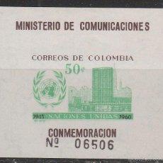 Sellos: COLOMBIA 725, 15 ANIVERSARIO DE NACIONES UNIDAS, NUEVO *** EN HOJA BLOQUE SIN DENTAR. Lote 59922047