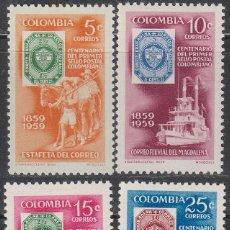 Sellos: COLOMBIA 709/12, CENTENARIO DEL SELLO DE COLOMBIA, NUEVO *** (SERIE COMPLETA). Lote 59922219