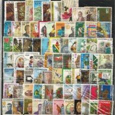 Sellos: LOTE DE 100 SELLOS VARIADOS DE COLOMBIA USADOS EN PERFECTO ESTADO. Lote 62009964