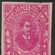 Sellos: COLOMBIA 180, GENERAL PROSPERO PINZÓN, NUEVO SIN GOMA. Lote 64711579