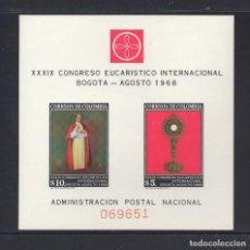 Sellos: COLOMBIA HB 29** - AÑO 1968 - CONGRESO EUCARISTICO INTERNACIONAL, BOGOTA. Lote 65905374