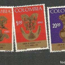 Sellos: COLOMBIA CORREO AEREO YVERT NUM. 476/478 ** SERIE COMPLETA SIN FIJASELLOS. Lote 66608842