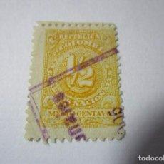 Sellos: REPUBLICA COLOMBIA CORREOS NACIONALES 1/2 CENTAVO SELLO ANTIGUO L11. Lote 67665065