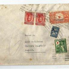 Sellos: COLOMBIA 1954 SOBRE DIRIGIDO A BOGOTÁ. CANCELACIONES DE RODILLO ILEGIBLES. . Lote 68020573