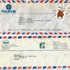 Sellos: COLOMBIA CORREO AÉREO PAREJA DE SOBRES DEL CORREO AÉREO DE COLOMBIA. Lote 68041497