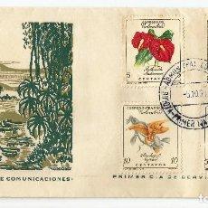 Sellos: COLOMBIA SOBRE DE PRIMER DIA DE CIRCULACIÓN 1960 TEMATICA FLORES.. Lote 68041865