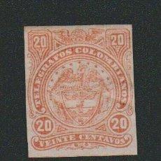 Sellos: COLOMBIA.TELÉGRAFOS.1881.-20 CENT.YVERT 3.NUEVO CON GOMA.FIJASELLOS.. Lote 77867513