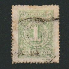 Sellos: COLOMBIA.1908.-1 CENT.YVERT 186.USADO.. Lote 77921781