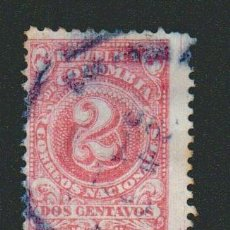 Sellos: COLOMBIA.1908.-2 CENT.YVERT 187.USADO.. Lote 77921997
