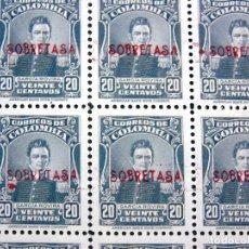Sellos: COLOMBIA 1947 PLIEGO DE 100 SELLOS EFIGIE DE GARCIA ROVIRA CON SOBRECARGA ROJA . Lote 83366464