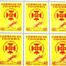Sellos: COLOMBIA 1962 MINIPLIEGO DE 50 SELLOS CORREO AEREO ERRADICACION DEL PALUDISMO . Lote 83366576