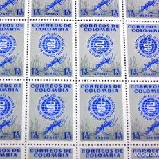 Sellos: COLOMBIA 1962 MINIPLIEGO DE 50 SELLOS CORREO AEREO ERRADICACION DEL PALUDISMO NUEVOS . Lote 83366680