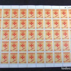 Sellos: COLOMBIA 1962 MINIPLIEGO DE 50 SELLOS ERRADICACION DEL PALUDISMO NUEVOS . Lote 83367104