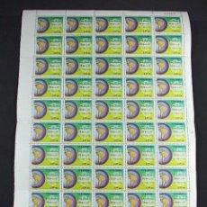 Sellos: COLOMBIA 1966 MINIPLIEGO DE 50 SELLOS CORREO AEREO DECLARACION DE BOGOTÁ NUEVOS . Lote 83367572