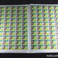 Sellos: COLOMBIA 1966 PLIEGO DE 100 SELLOS CORREO AEREO DECLARACION DE BOGOTÁ NUEVOS. Lote 83367756