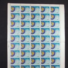 Sellos: COLOMBIA 1967 MINIPLIEGO DE 50 SELLOS DECLARACION DE BOGOTÁ . Lote 83367824