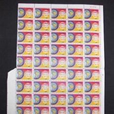 Sellos: COLOMBIA 1967 MINIPLIEGO DE 50 SELLOS DECLARACION DE BOGOTÁ NUEVOS. Lote 83367928