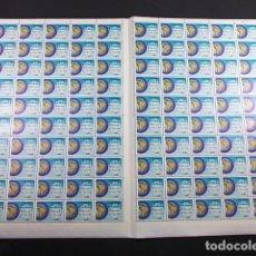 Sellos: COLOMBIA 1967 PLIEGO DE 100 SELLOS DECLARACION DE BOGOTÁ NUEVOS. Lote 83368116