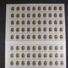 Sellos: COLOMBIA 1968 PLIEGO DE 100 SELLOS CENTENARIO DE LA UNIVERSIDAD NACIONAL NUEVOS. Lote 83368220