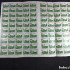 Sellos: COLOMBIA 1969 PLIEGO DE 100 SELLOS CORREO AEREO BICENTENARIO DEL NACIMIENTO HUMBOLDT NUEVOS. Lote 83368548