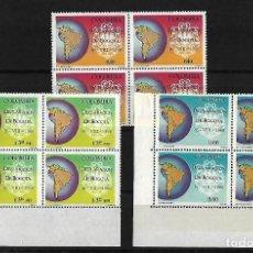 Sellos: COLOMBIA 1967 BLOQUES DE CORREO ORDINARIO Y AEREO. Lote 84182576