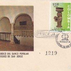 Sellos: TARJETA: 1973 BOGOTA. MUSEO ARQUEOLOGICO DEL BANCO POPULAR CASA DEL MARQUES DE SAN JOSE. Lote 84932884