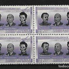Sellos: COLOMBIA 1955 BLOQUE DE 4 CORREO AEREO 7º CONGRESO DE LA UNION POSTAL. Lote 85441352