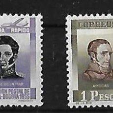 Sellos: COLOMBIA 1955 CORREO AEREO 7º CONGRESO DE LA UNION POSTAL DE LAS AMERICAS. Lote 85441536
