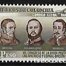 Sellos: COLOMBIA 1955 CORREO AEREO 7º CONGRESO DE LA UNION POSTAL DE LAS AMERICAS . Lote 85442176