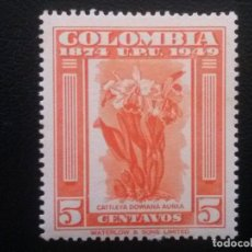 Sellos: COLOMBIA , YVERT Nº 447 ** SIN CHARNELA , 1950 , FLORA FLORES. Lote 86732656