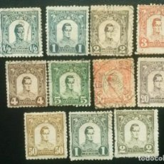 Sellos: ANTIOQUÍA , COLOMBIA , YVERT Nº 100 - 110 SERIE COMPLETA 1899. Lote 86836360